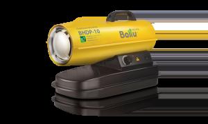 Пушка дизельная прямого нагрева Ballu BHDP-10 .