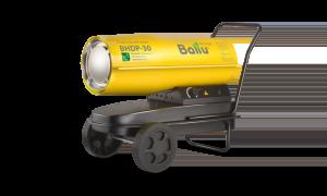 Пушка дизельная прямого нагрева Ballu BHDP-30 .