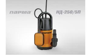 Погружной дренажный насос Парма НД-250/5П