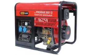 Генератор дизельный PRORAB 3001 D